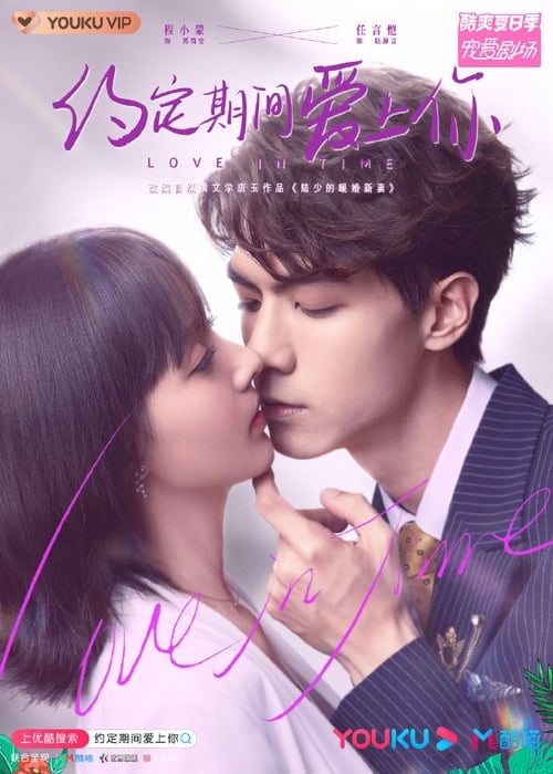 Watch Love in Time Online