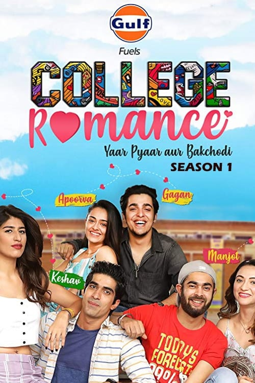 Cover of the Season 1 of College Romance