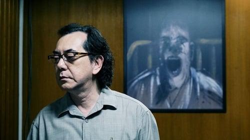 The Sleep Curse (2017) Watch Full Movie Streaming Online