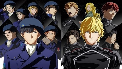The Legend of the Galactic Heroes: Die Neue These Seiran 1 (2019) Watch Full Movie Streaming Online
