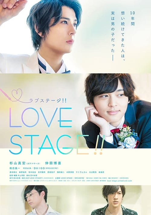 Watch Love Stage! Online