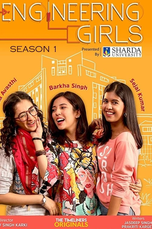 Cover of the Season 1 of Engineering Girls