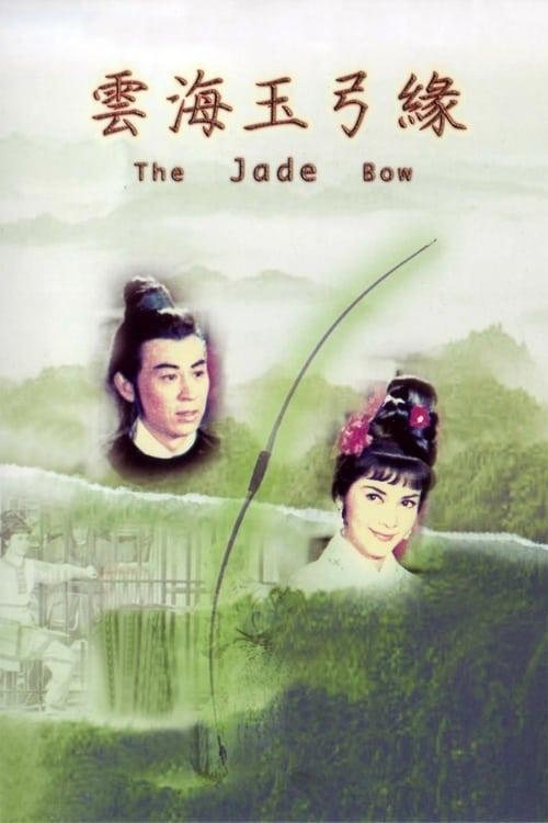 The Jade Bow