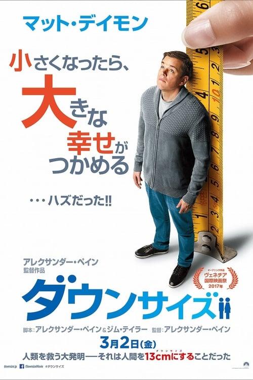 ダウンサイズ (2017) Watch Full Movie Streaming Online