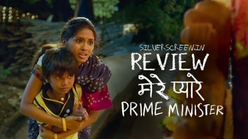 Mere Pyare Prime Minister (2019) Watch Full Movie Streaming Online