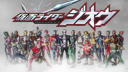 Kamen Rider Heisei Generations FOREVER (2018) Watch Full Movie Streaming Online