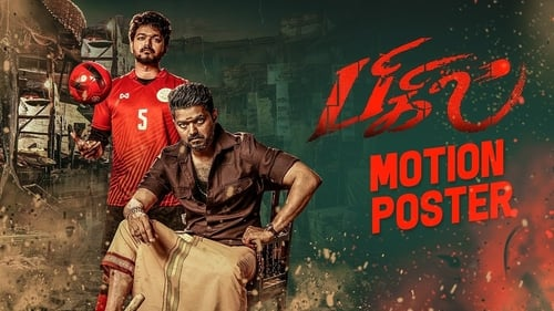 Bigil (2019) Watch Full Movie Streaming Online