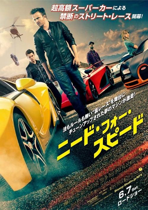 ニード・フォー・スピード (2014) Watch Full Movie Streaming Online
