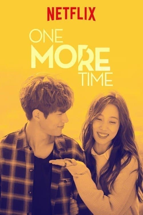 Cover of the Season 1 of One More Time