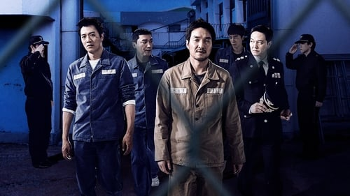 The Prison (2017) Watch Full Movie Streaming Online