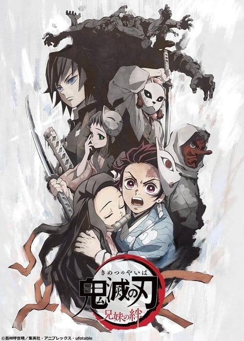 Demon Slayer: Kimetsu no Yaiba: Bonds of Siblings (2019) Repelisplus Ver Ahora Películas Online Gratis Completas en Español y Latino HD