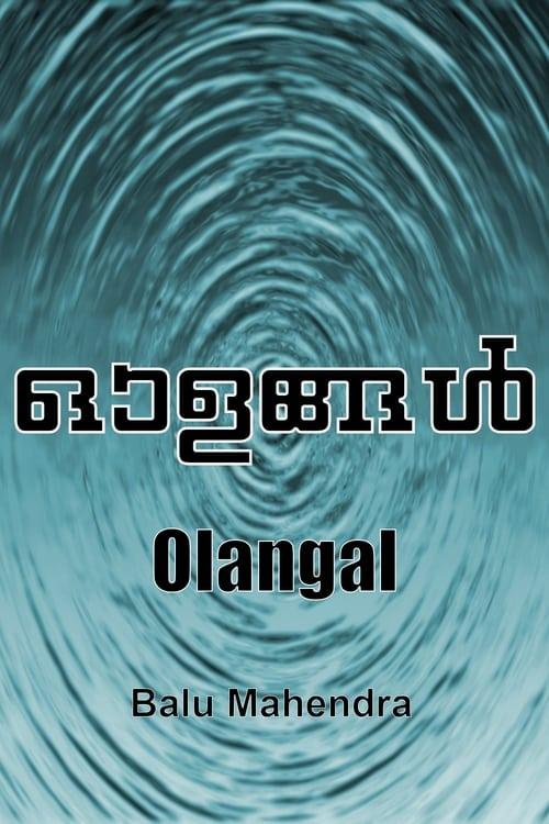 Olangal