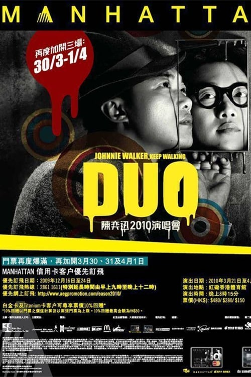 DUO Eason Chan Concert Live 2010