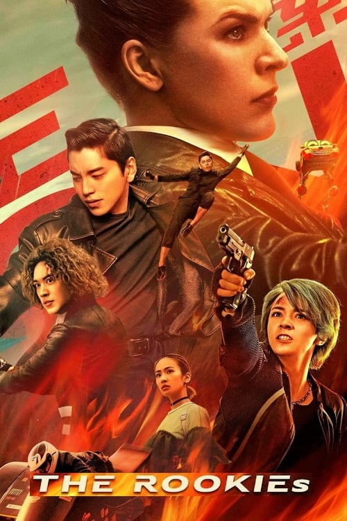watch The Rookies full movie online stream free HD