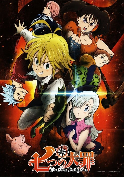 Cover of the The Seven Deadly Sins of The Seven Deadly Sins