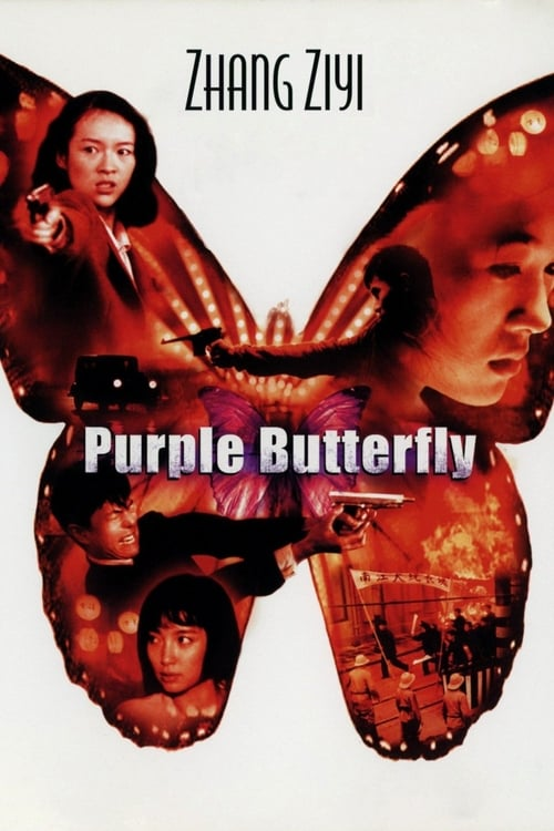 Purple Butterfly (2003) Phim Full HD Vietsub]