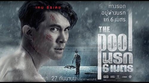 The Pool (2018) Regarder film gratuit en francais film complet streming gratuits full series