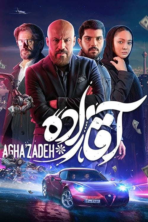 Watch Aghazadeh Online