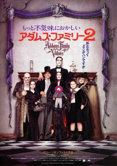 アダムス・ファミリー2 (1993) Watch Full Movie Streaming Online