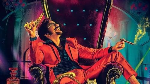 Disco Raja (2020) Watch Full Movie Streaming Online