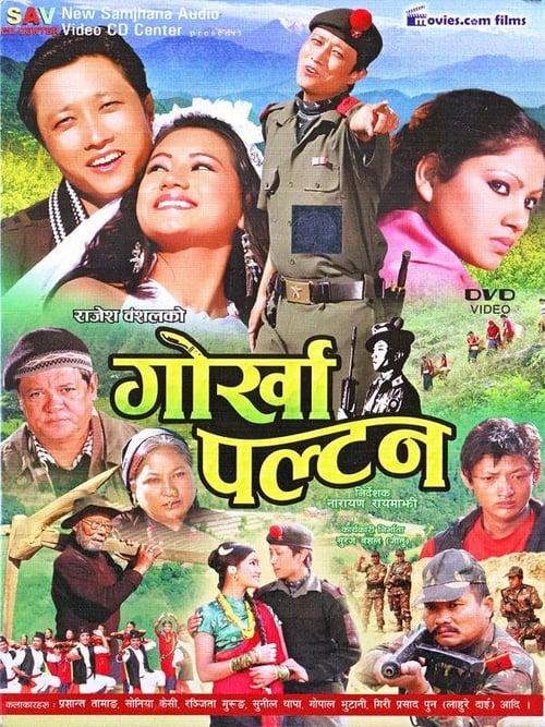 Gorkha Paltan