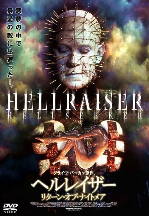 Hellraiser: Hellseeker (2002) Watch Full Movie Streaming Online