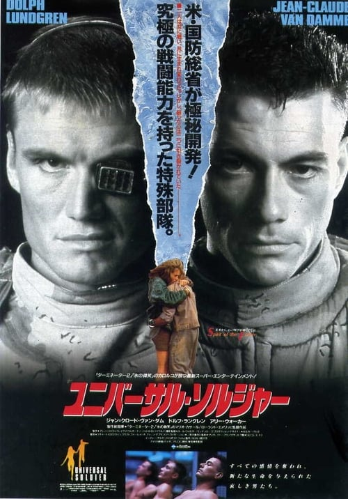 Universal Soldier (1992) Watch Full Movie Streaming Online