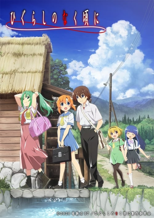 Watch Higurashi: When They Cry - New Online
