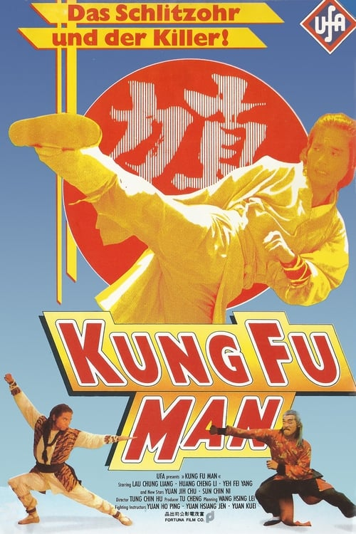 Instant Kung Fu Man 1977