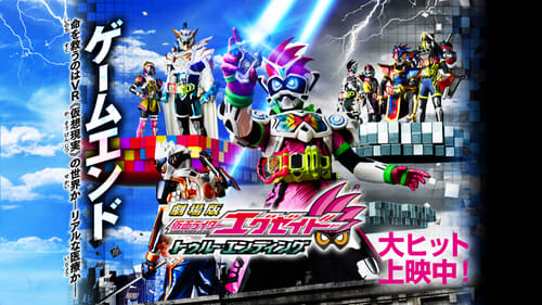 Kamen Rider Ex-Aid the Movie: True Ending (2017) Watch Full Movie Streaming Online