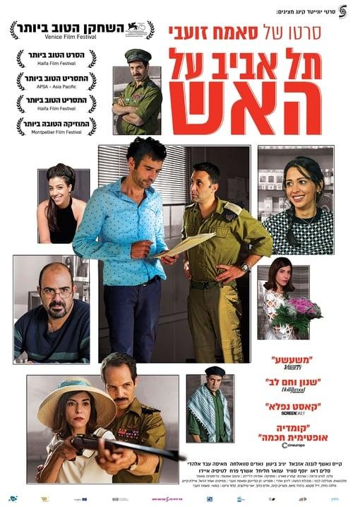Poster för Tel Aviv on Fire - Banner