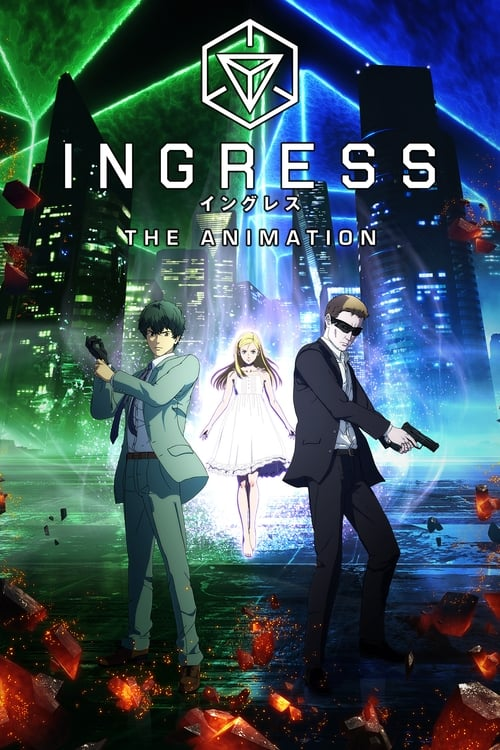 Cover of the Season 1 of Ingress: The Animation