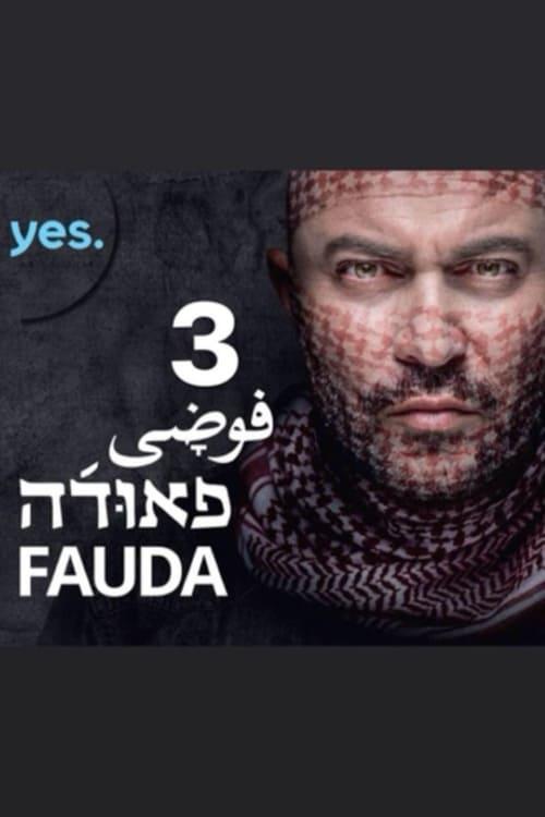 Cover of the Season 3 of Fauda