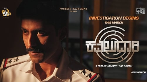 Kavaludaari (2019) Watch Full Movie Streaming Online