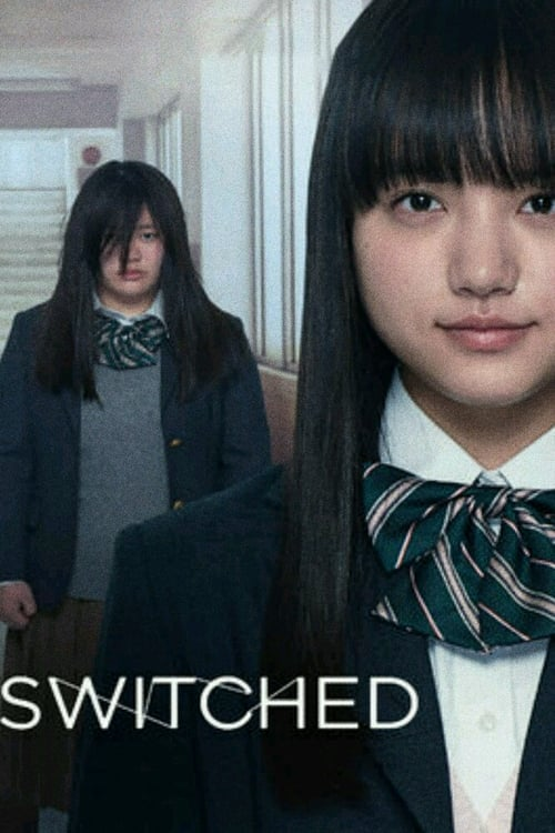 Cover of the Season 1 of Switched