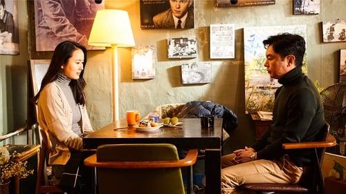 재혼의 기술 (2019) Watch Full Movie Streaming Online