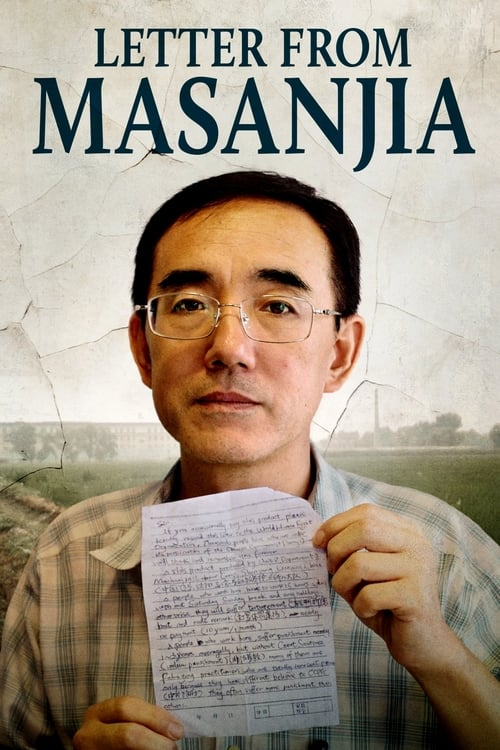 watch Letter from Masanjia full movie online stream free HD