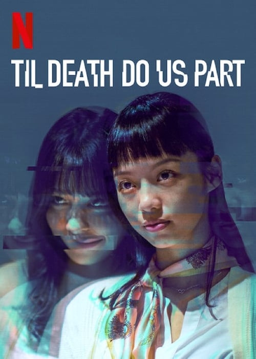 Cover of the Season 1 of Til Death Do Us Part