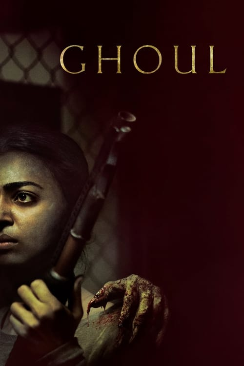 Cover of the Season 1 of GHOUL