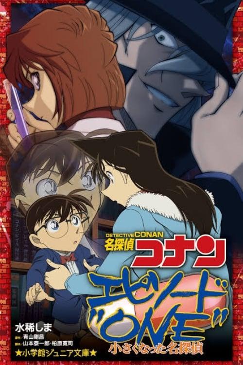 Regarde Détective Conan - Episode One - Le Détective Rajeuni En Bonne Qualité Hd