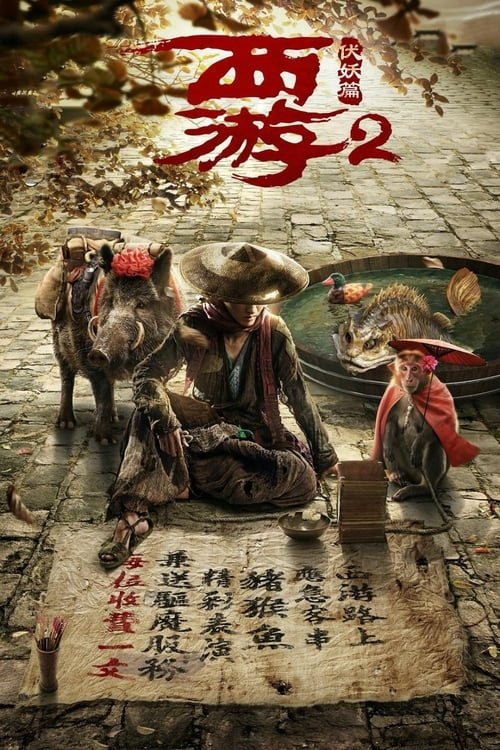Journey To The West The Demons Strike Back-[2017]-VOSTFR-HDLight 720p-x264-DTS-[VR46]