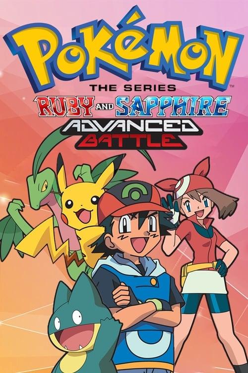 Pokémon: Advanced Battle