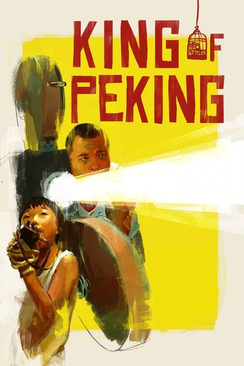 King of Peking - Poster