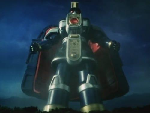 Super Sentai: Chouriki Sentai Ohranger – Épisode I Am Gunmajin