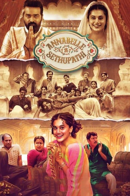 Annabelle Sethupathi Afsomali