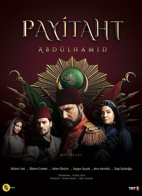 Payitaht Abdulhamid (2017)
