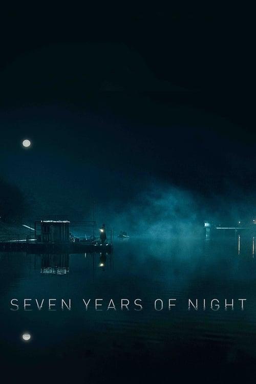7년의 밤 poster