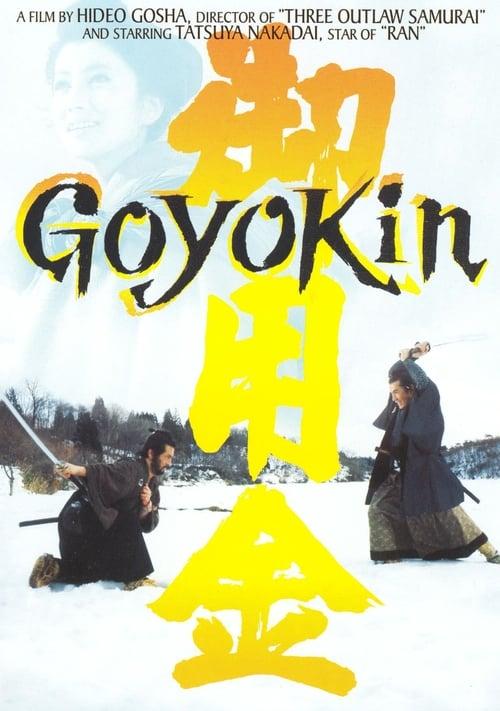 Mira La Película Tiranía – Goyokin Doblada Por Completo