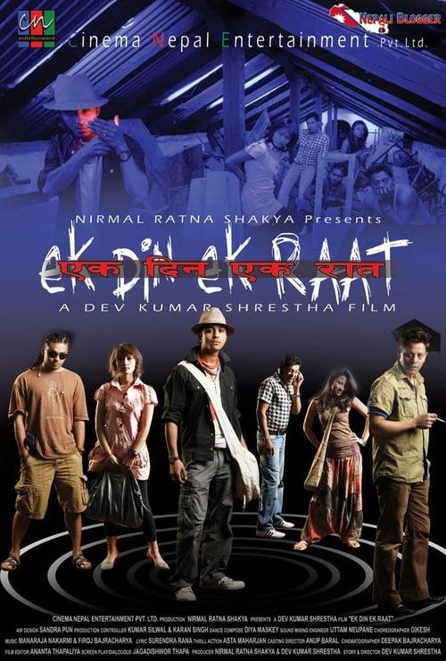 Ek Din Ek Raat (2011)