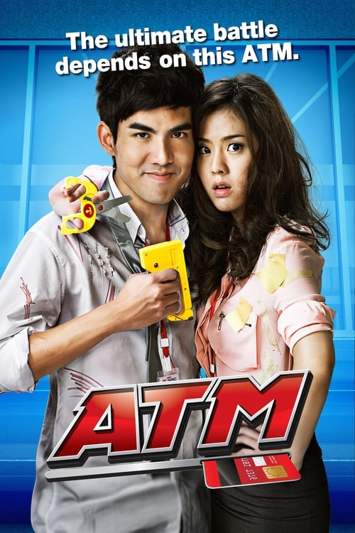 Largescale poster for ATM เออรัก เออเร่อ